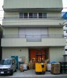 早川製袋社屋